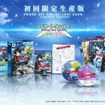 sword art online lost song limited edition 01