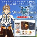 tales of zestiria limited edition giapponese 01