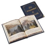 tales of zestiria limited edition giapponese 07