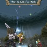 the legend of legacy nintendo 3DS 02
