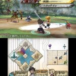 the legend of legacy nintendo 3DS 05