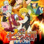 the seven deadly sins unjust sin 07