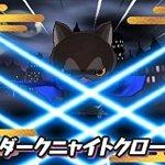 youkai watch 2 shinuchi 02