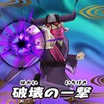 youkai watch 2 shinuchi 04