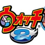 youkai watch 2 shinuchi 28