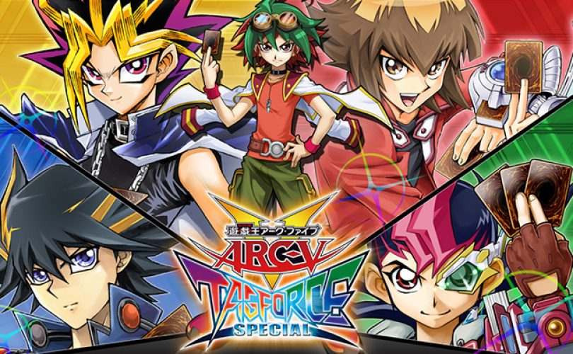 yu gi oh arc v tag force special cover