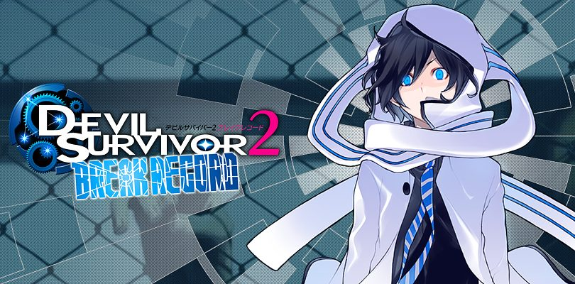 devil survivor 2 break record cover def