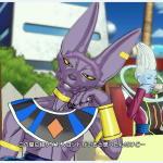 dragon ball xenoverse 01