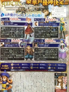 dragon-quest-heroes-voci
