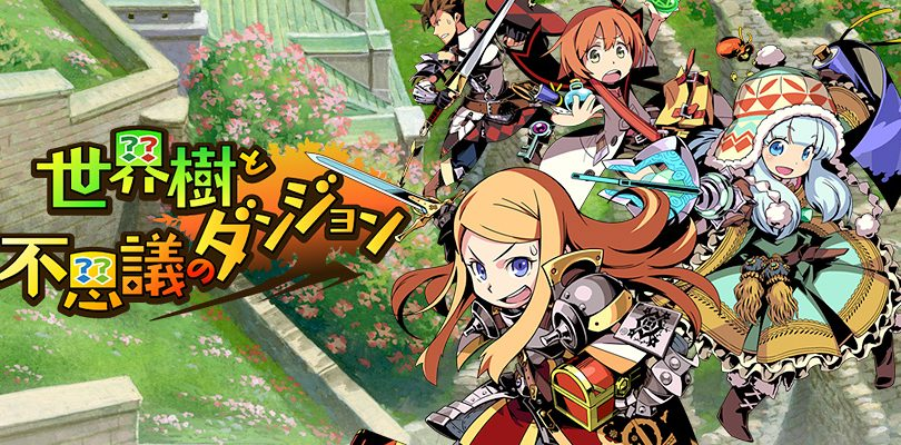 etrian odyssey mystery dungeon cover