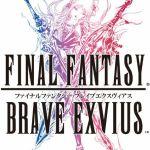 final fantasy brave exvious smartphone 01