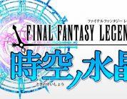 final fantasy legends cover