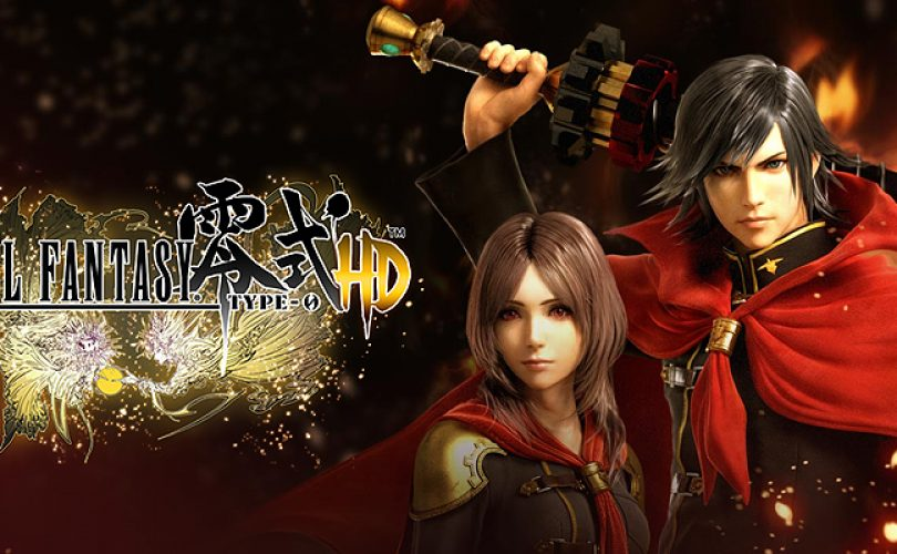 final fantasy type 0 cover def