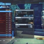 gundam breaker 2 screenshot 08