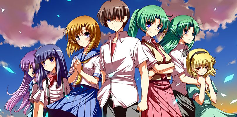 higurashi when they cry sui cover