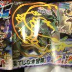pokemon rubino omega zaffiro alpha leggendari 02