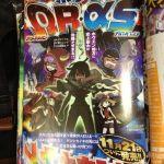 pokemon rubino omega zaffiro alpha leggendari 03