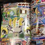 pokemon rubino omega zaffiro alpha leggendari 04