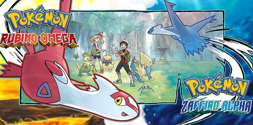 Pokémon Rubino Omega e Zaffiro Alpha: inizia oggi la distribuzione di Serperior