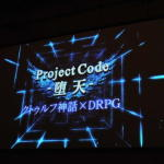 project code kadokawa 01