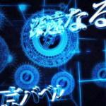 project code kadokawa 08