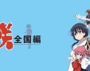 Saki: Zenkoku-Hen annunciato per PlayStation Vita