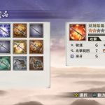 samurai warriors 4 ii 06