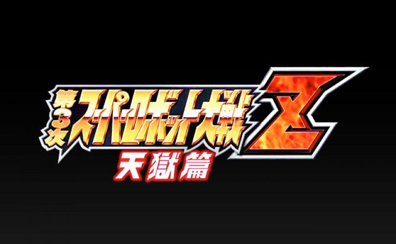 3rd Super Robot Wars Z Tengoku Hen annunciato per PlayStation 3 e PS Vita