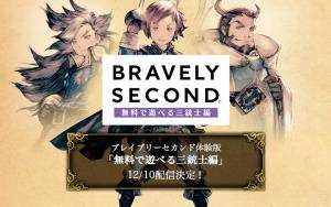 bravely-second-demo