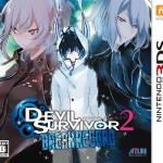 devil-survivor-2-break-record-box-art