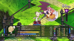 disgaea-5-alliance-of-vengeance-42