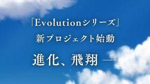 falcom-nuovo-progetto-evolution