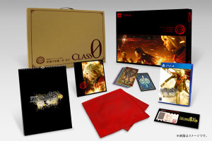 final-fantasy-type-0-hd-ultimate-edition