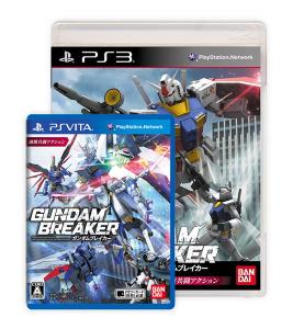 gundam-breaker-recensione-boxart
