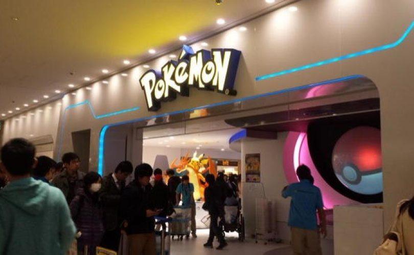 Il Pokémon Center MEGA TOKYO di Ikebukuro verrà rinnovato completamente