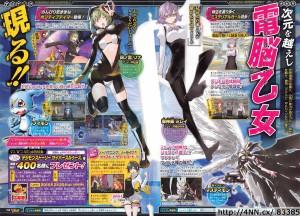 digimon-story-cyber-sleuth-nuovi-personaggi-da-world