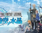 FINAL FANTASY LEGENDS: The Space-Time Crystal, il trailer promozionale