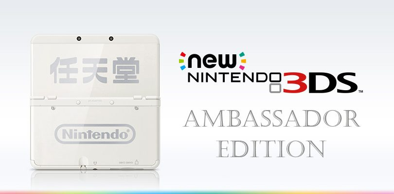 New Nintendo 3DS Ambassador Edition: primo video di unboxing