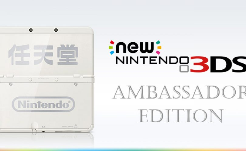 Tutto ciò che c'è da sapere sul New Nintendo 3DS