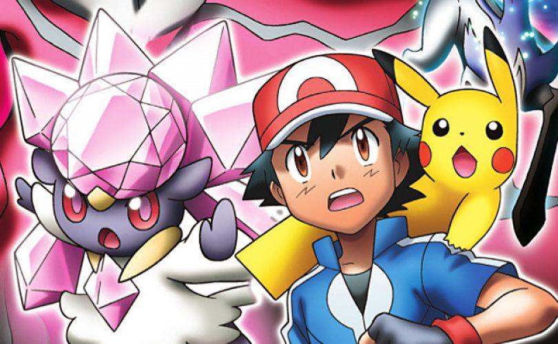 Un nuovo Pokémon è apparso su CoroCoro