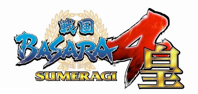 sengoku-basara-4-sumeragi-logo