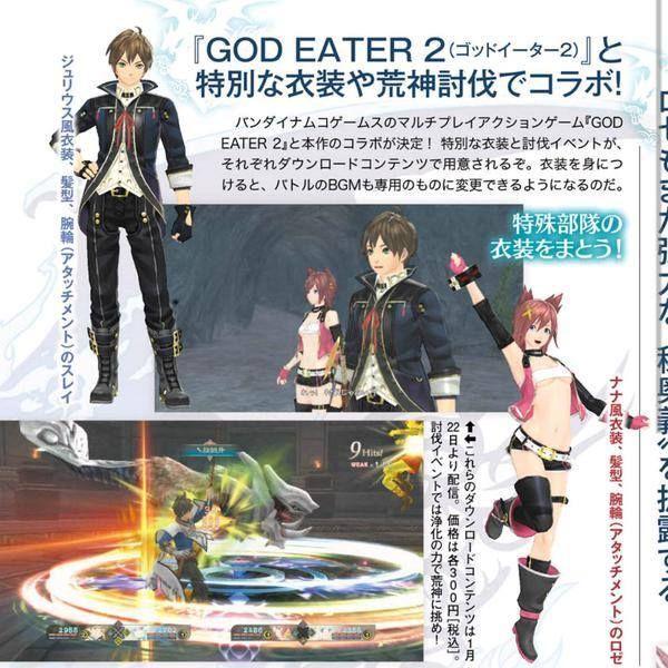tales-of-zestiria-collaborazione-con-god-eater