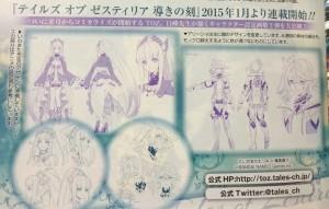 tales-of-zestiria-manga
