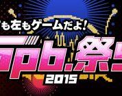 5pb. annuncia il suo 5pb. Festival 2015
