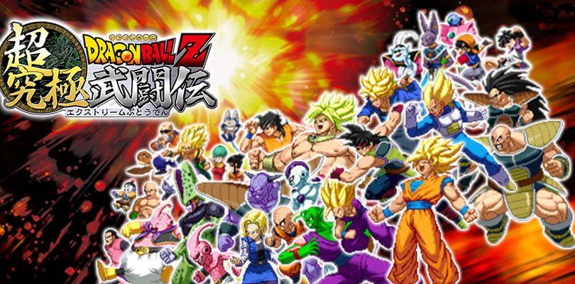 Dragon Ball Z: Extreme Butoden, in Giappone dall'11 giugno