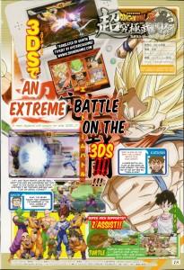dragon-ball-z-super-ultimate-butoden