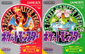 pokemon-red-and-green