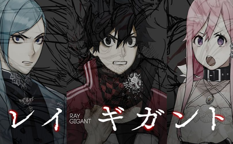 Ray Gigant: un nuovo video di gameplay