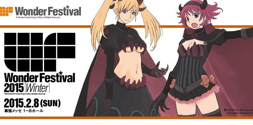 Wonder Festival 2015 Winter: le novità a tema videogames