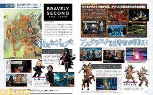 bravely-second-chariot